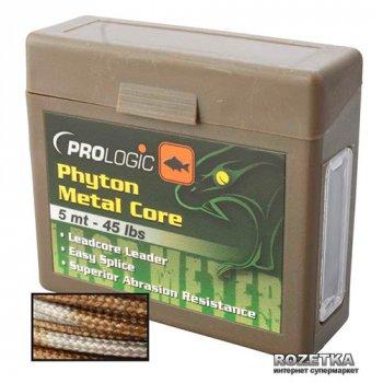 Шнур Prologic Phyton Metal Core 5 м 20.5 кг Camo Lead Free (18460154)