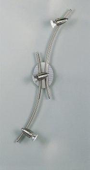 Настінно-стельовий світильник EGLO EG-81269