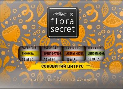 Набір ефірних олій Flora Secret Соковитий цитрус 4х10 мл (4820174891831)
