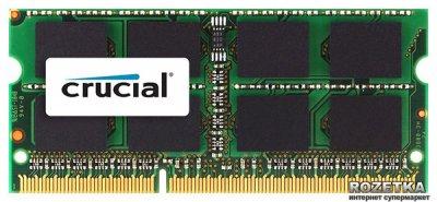 Оперативная память Crucial SODIMM DDR3-1600 8192MB C3-12800 (CT8G3S160BM)