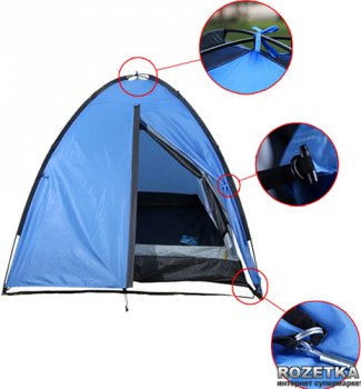 Намет KingCamp Backpacker Blue (KT3019)
