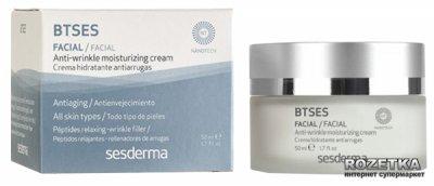 Увлажняющий крем против морщин Sesderma BTSеs для всех типов кожи 50 мл (8470002031098)