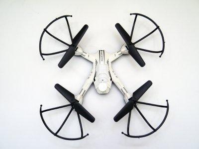Квадрокоптер RIAS CX006 (9-996) c WiFi камерою (4_00181)