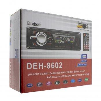Автомагнитола 1DIN MP3 DEH-8602 /Bluetooth