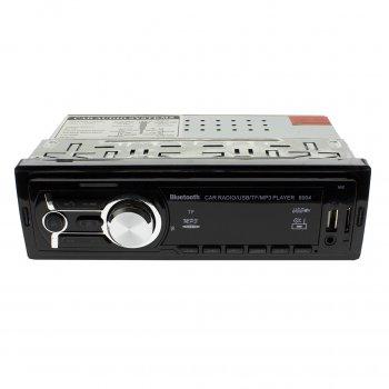 Автомагнитола 1DIN MP3 CDX-6004 /Bluetooth