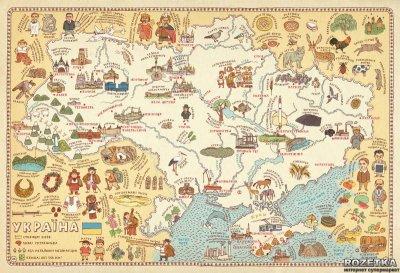 Карти. Ілюстрована мандрівка - Олександра та Даніель Мізелінські (9786176790631)