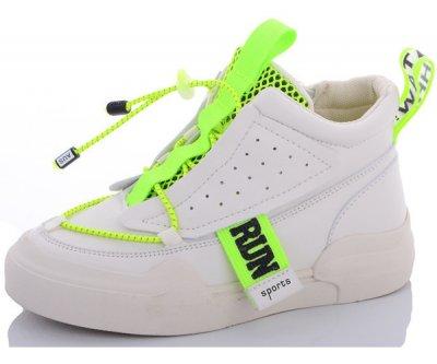 Кеды Lilin shoes LS-BG Бежевые (nv2956)