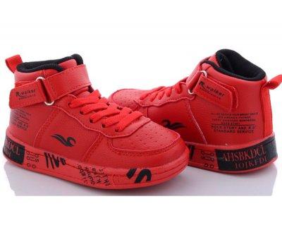 Кеды R-Walker WL-RE Красные (nv2949)