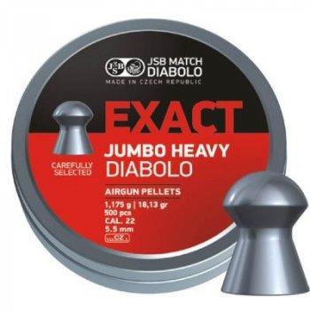 Кульки JSB Jumbo Heavy (546287-500)
