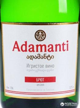 Вино игристое Adamanti белое брют 0.75 л 13% (4860004073235)