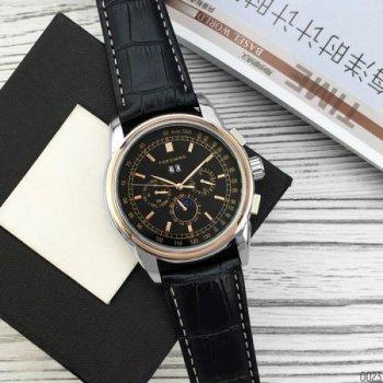 Мужские механичиские часы Forsining Black наручные классические на кожаном ремешке + коробка (1059-0023)