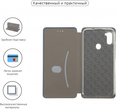 Чехол-книжка ArmorStandart G-Case для Samsung Galaxy A11 (A115)/M11 (M115) Blue (ARM57750)