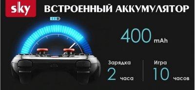 Беспроводной геймпад-джойстик GenGame X7 Bluetooth для ПК(С usb-передатчиком) Black