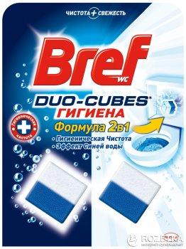 Чистячі кубики для унітазу Bref Дуо-Куб Гігієна 100 г (9000100897341)