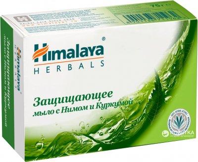 Защитное мыло Himalaya Herbals нимом и куркумой 75 г (8901138711962)