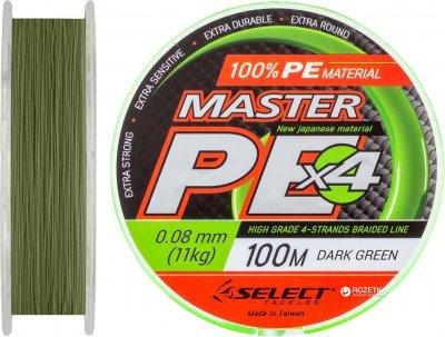 Шнур Select Master PE 100 м 0.08 мм 11 кг Темно-зеленый (18700141)