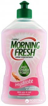 Бальзам для мытья посуды Morning Fresh Hydrate Cуперконцентрат 400 мл (5900998023393)