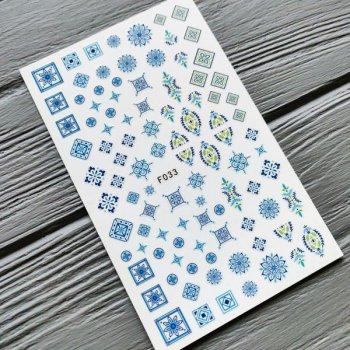 Наклейка для нігтів YWK F033