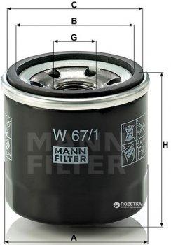 Фильтр масляный MANN W 67/1 - W 67/80