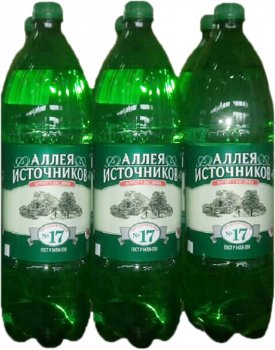 Упаковка минеральной лечебно-столовой сильногазированной воды Ессентуки Аллея Источников №17 1.5 л х 6 бутылок (4607035260278_4607035261091)