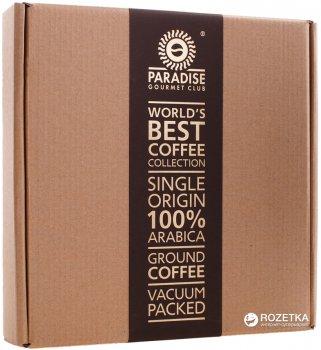 Подарочный набор Paradise Арабика Кофейный чемоданчик 8 x 125 г (4820008970343_4820174090197)