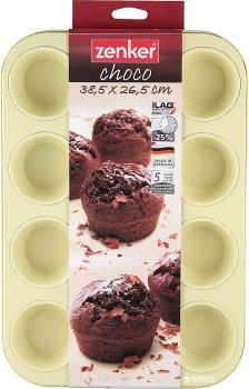 Форма для випічки Fackelmann Choco-Vanilla 10 см для кексів і печива (7307)