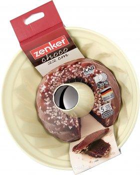 Форма для випічки Fackelmann Choco-Vanilla 22 см для кексів і печива (7306)