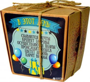 Печенье с предсказанием Shokopack С днем рождения 50 г (4820194870496)
