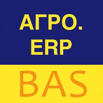 BAS АГРО. ERP, клієнтська ліцензія на 1 робоче місце