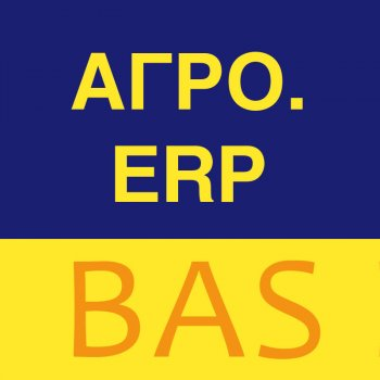 BAS АГРО. ERP, клієнтська ліцензія на 50 робочих місць