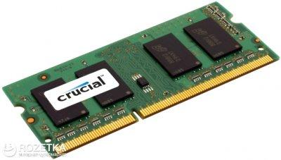 Оперативна пам'ять Crucial SODIMM DDR3L-1600 8192MB PC3L-12800 (CT102464BF160B)