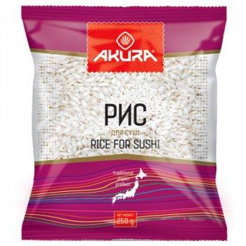 Рис Akura для суші 250 г (4820178460552)