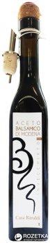 Уксус Casa Rinaldi традиционный бальзамический из Модены 6% 250 мл (8006165340571)