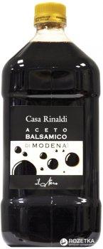 Уксус Casa Rinaldi бальзамический из Модены 6% 2 л (этикетка черная) (8006165388153_8006165330862)