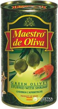 Оливки зеленые с креветкой Maestro de Oliva 300 г (8436024290073)