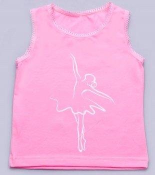 Майка Модный карапуз 306-00001 Розовая