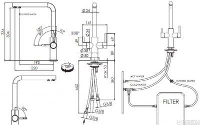 Змішувач кухонний з підключенням до фільтра Franke Neptune Clear Water Хром Шоколад (115.0370.696)