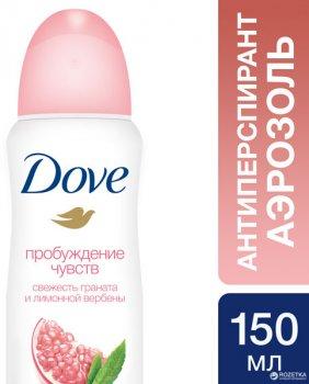 Антиперспирант-аэрозоль Dove Пробуждение чувств 150 мл (4605922009931)