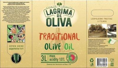 Оливковое масло Lagrima de Oliva Traditional 3 л (4820198300081)