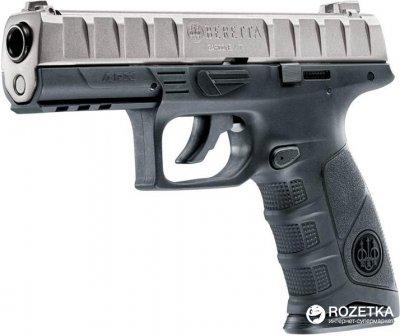 Пневматичний пістолет Umarex Beretta APX Metal Gray (5.8333)