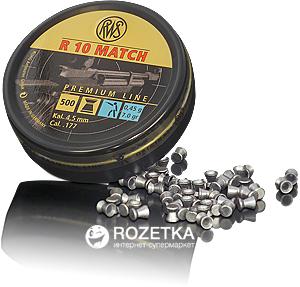 Свинцовые пули Dynamit Nobel Premium RWS R10 Match 4.5 мм 500 шт (2315442)