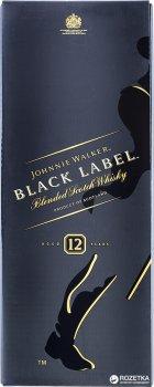 Виски Johnnie Walker Black Label выдержка 12 лет 3 л 40% в подарочной упаковке (5000267129747)