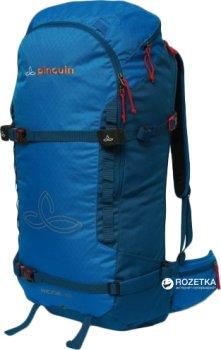 Рюкзак Pinguin Ridge 40 Blue PNG 3021 blue (8592638339352)