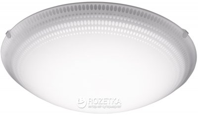 Стельовий світильник EGLO Magitta 1 EG-95673