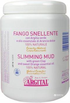 Грязь Argital для похудения Fango Snellente 1500 г (8018968020482)