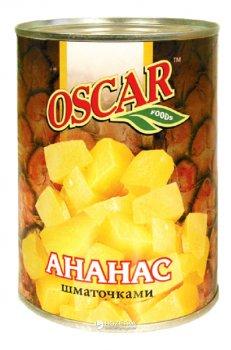 Ананас кусочками в сиропе Oscar 850 мл (4820072980231)