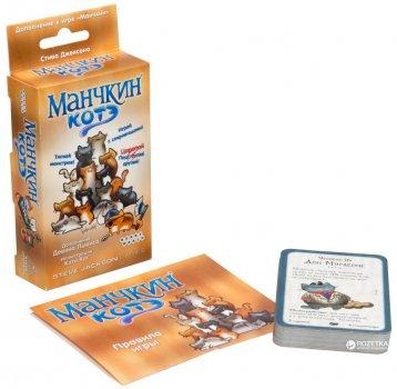 Настільна гра Hobby World Манчкін: Коте (4620011817235)