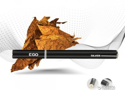 Одноразова електронна сигарета EGO Vaporizer 6 мг Silver (Тютюн) (6970380414121)