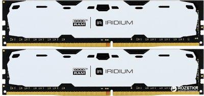 Оперативна пам'ять Goodram DDR4-2400 8192MB PC4-19200 (Kit of 2x4096) IRDM White (IR-W2400D464L15S/8GDC)