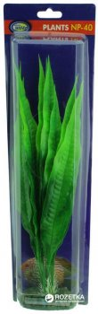 Искусственное растение Aqua Nova 40 см (NP-404090)